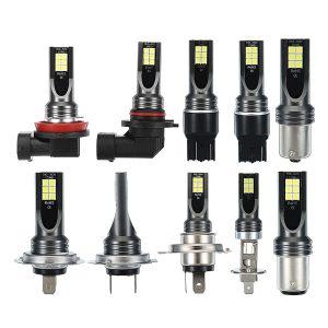 2Pcs Car LED Fog Lights Brake Turn signal Lamp Bulb H1 H4 H7 H8/H11 9005/9006 1156 1157 7440 7443