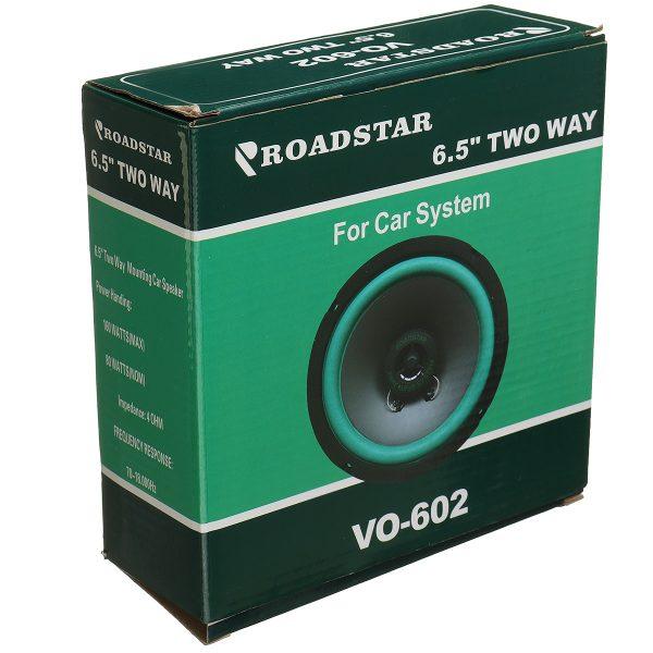 6.5 Inch Universal Car Horns Coaxial Speaker Audio Output High Sensitivity